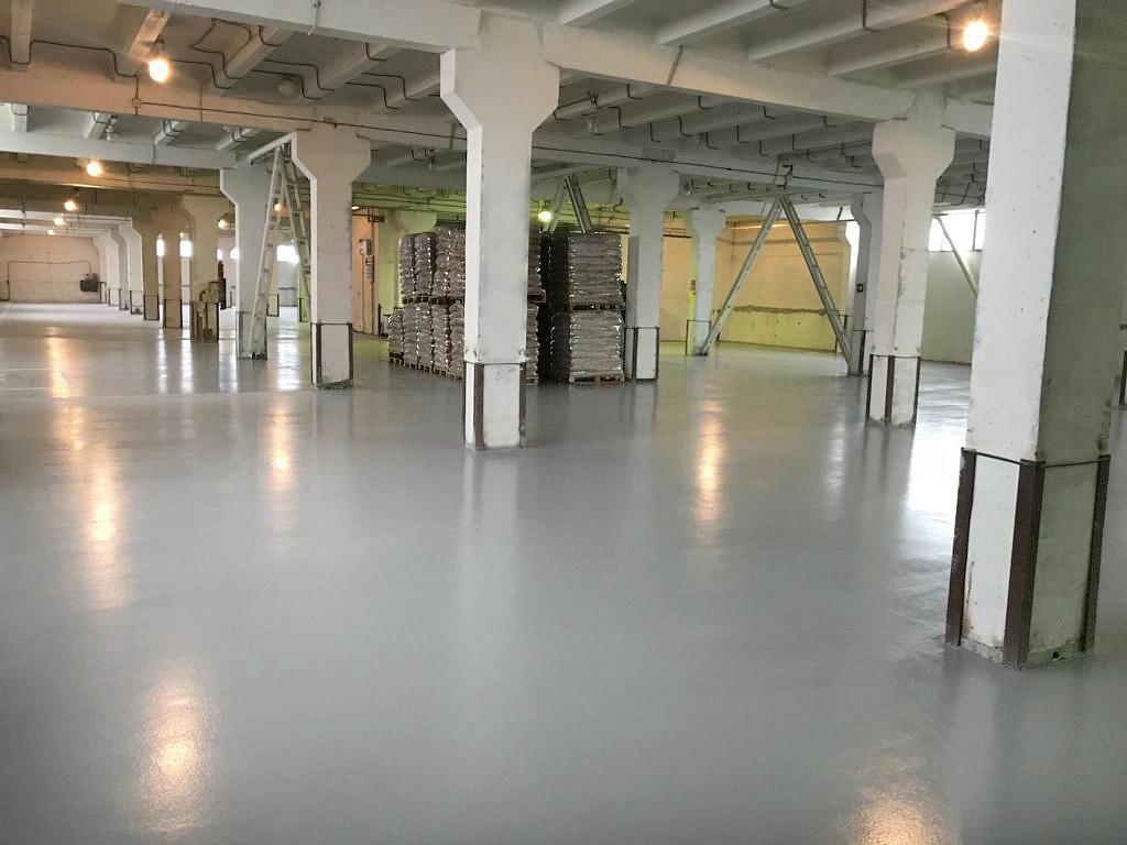 Рот бетон сколько стоит куб бетона залить в москве